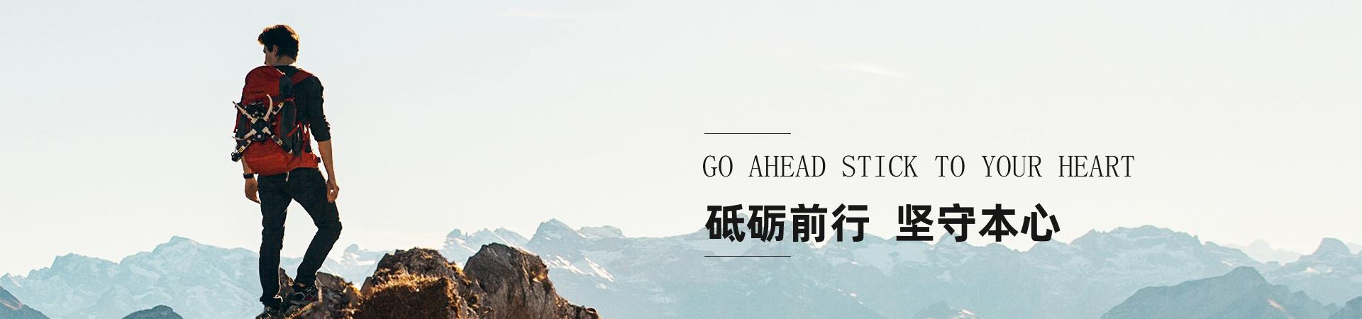 http://www.xxfuchen.com/data/upload/202007/20200725085700_537.jpg